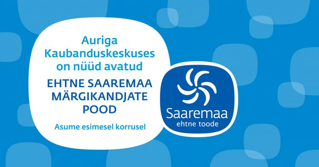 Päris EHTNE Saaremaa toodete pood.